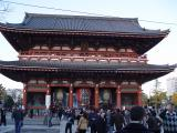 The Houzoumon gate